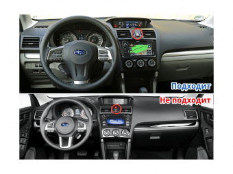 Subaru XV, Impreza, Forester 2012+ Wide Media MT9036MF_1